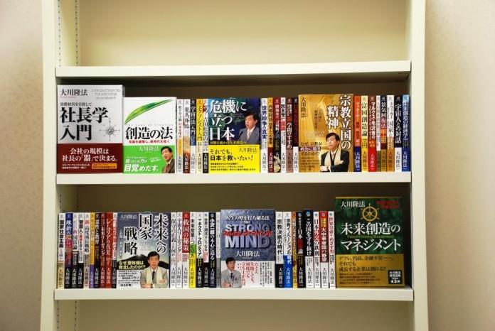 Meiste publizierte Bücher copyright: GUINNESS WORLD RECORDS