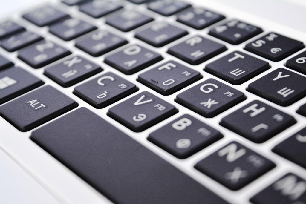 """Neue Internetplattform """"My Business Life"""" für Gründer und Unternehmer gestartet copyright: pixabay.com"""