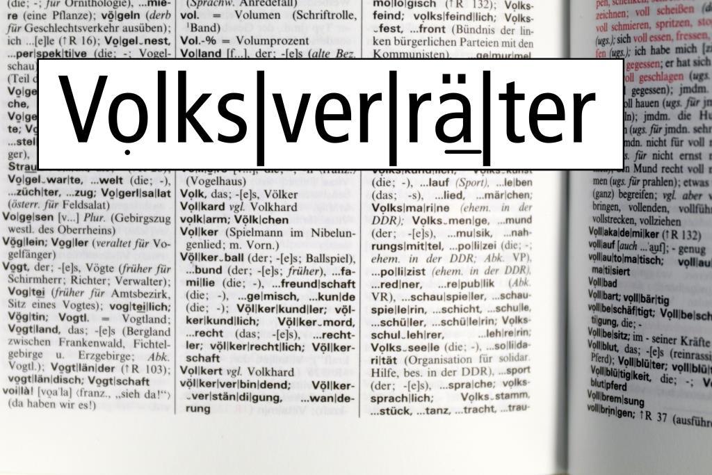 Zahlreichen Redaktionen, auch aus Köln, wurde bereits im Vorfeld eine Akkreditierung verwehrt. - copyright: Esther Stosch / pixelio.de