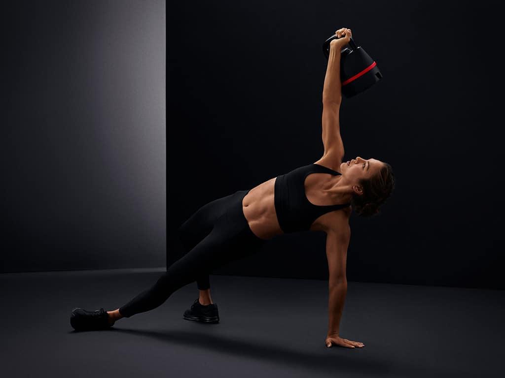 Allrounder für das Training: Freiheit für die Gewichte! copyright: Bowflex